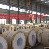 厂家管道、保温1060铝板,3003铝卷