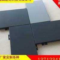 弧型铝单板 造型铝单板 门头铝单板
