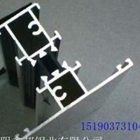 江苏隔热断桥型材来图来样开模生产
