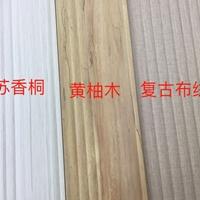 安阳全铝橱柜门铝材