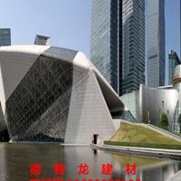 歌剧院用外墙氟碳铝单板生产厂家