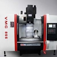 現貨vmc855加工中心高速高精加工中心機