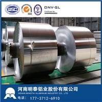 明泰铝业电子铝箔-3003铝箔-3003铝箔价格