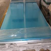 3003铝板 铝卷板