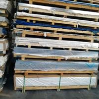 6061超宽铝板 2000mm