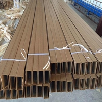 U型铝方通-仿木纹铝方通-幕墙铝方通