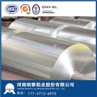 胶带箔用铝箔市场价格