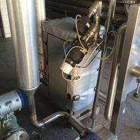 啤酒项目可拆卸板式换热器保温套