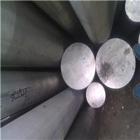 2024铝棒 超硬铝棒 合金铝棒