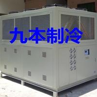水池冰水机,冰水机生产厂家