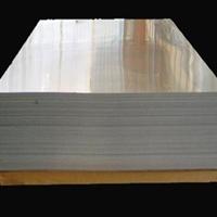 国产6063铝板进口3003铝块7050航空铝板