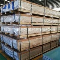 供应6063铝板 易切削6063铝合金板