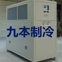 烟机专用工业冷水机,包装机械制冷设备
