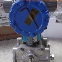 库存霍尼韦尔STD700SmartLine差压变送器