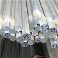 六角铝棒 精密毛细铝管 合金管材