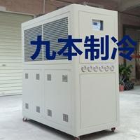 箱型风冷式冻水机,塑胶模具冻水机