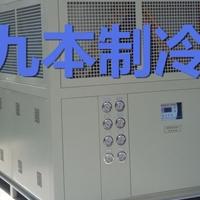 30HP工业冻水机组