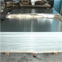 <em>廠家直銷供應鋁錠 優質高純度鋁材  </em>