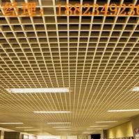 商場裝飾吊頂木紋鋁格柵-木紋鋁鋁方通天花