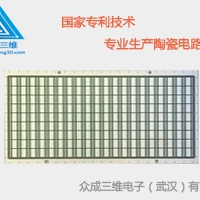 氧化铝电路板生产