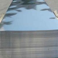 2A12T4硬铝板 LY12硬铝棒 进口铝板 可零切