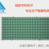 氧化铝电路板厂家