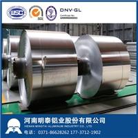 8079铝箔生产厂家明泰优质供应8079合金铝箔