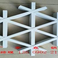 铝格栅厂家供应铝格栅天花