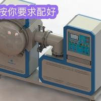好电炉微行造批发铝材钎焊高温烧结炉