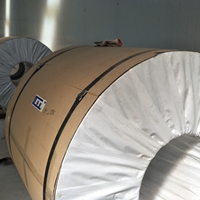 管道保温用0.6mm铝板