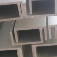 供应铝合金U型槽铝40201.2