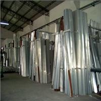 繁荣铝材铝排