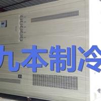 电镀氧化冷冻机,硬质氧化制冷机