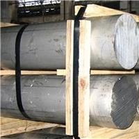 铝材厂家成批出售 6061铝材 铝管氧化加工