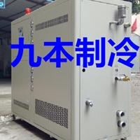 阳极氧化冷水机