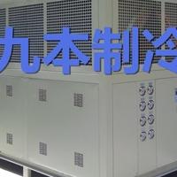40HP电镀氧化制冷机