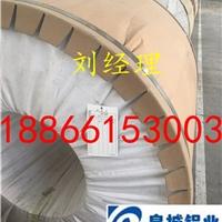 管道保温铝卷每吨什么价格?