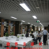 图书馆吊顶铝格栅生产厂家
