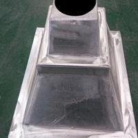 生产外墙铝板 铝单板厂家