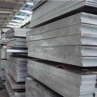 铝合金板材质6061
