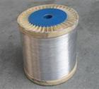 6061铝单丝 6061彩色铝线