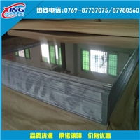 现货6063薄铝板零切 2.5厚6063t6铝板