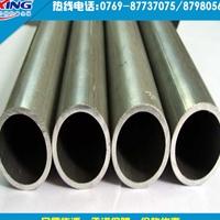 6063铝管现货 6063t6高精密铝管
