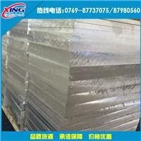 5052铝镁合金板 1.0厚5052铝板价格