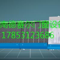 中空玻璃設備內外合一米八的一生產線報價