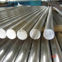 经销5086铝棒规格及订购
