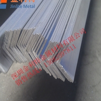 东莞6061铝型材  环保角铝价格