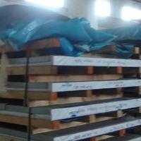 厂家供应铝合金板 合金铝板