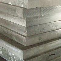 加厚铝板材质