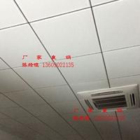 图书馆装饰材料-铝扣板天花吊顶